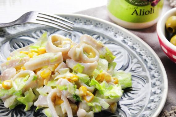 Recetas sanas ybarra en tu cocina - Judias verdes ybarra ...
