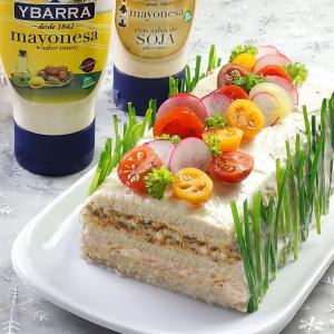 recetas ybarra pastel de navidad con mayonesa y salsa de soja