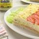 recetas ybarra pastel de verano con mayonesa