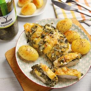 recetas ybarra pechuga rellena de queso y espinacas