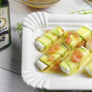 recetas ybarra rollitos de calabacin con queso