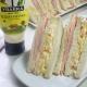 recetas ybarra sandwich de ensaladilla con mayonesa