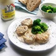 recetas ybarra de solomillo con mayonesa y mostaza